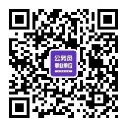 微信图片_20201006132754.jpg